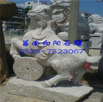 石雕羊、招财羊、山羊石雕