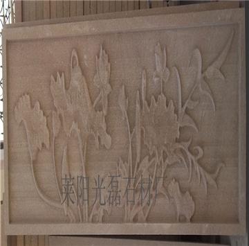 供应黄砂岩雕刻板材,尺寸及图案可定制  批量供应优质黄砂岩,可加工亚光面、机切面、荔枝面、喷砂面、菠萝面、自然面、蘑菇面等板材,也可加工花瓶柱、圆球、窗套、门套、线条、花盆、石桌椅等异型产品。常年出口加工,品质保障,受到了国内外客户广泛好评。 自有红外线切机、仿形机、立式切机、双头磨机、荔枝机、喷砂机等设备。接受来图加工、来料加工、来样加工等各类板面及异型加工。欢迎有意者来电洽谈: 电话:0535-7508396 / 13706457474 传真:0535-7508728 qq:1057423066 网址:www.guanglei-stone.com