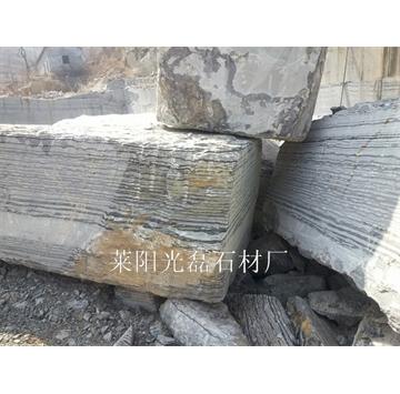 供应千层石大理石荒料,厂家直销,可加工板材及各种异型产品。