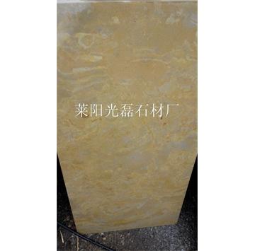 供应金米黄石灰岩,厂家直销,可加工板材及各种异型产品,欢迎来电洽谈  电话:0535-7508396 / 13706457474 传真:0535-7508728 qq:1057423066 网址:www.guanglei-stone.com