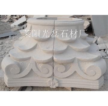 白砂岩柱帽,石材柱子加工,可接受来图加工,尺寸及样式可定制
