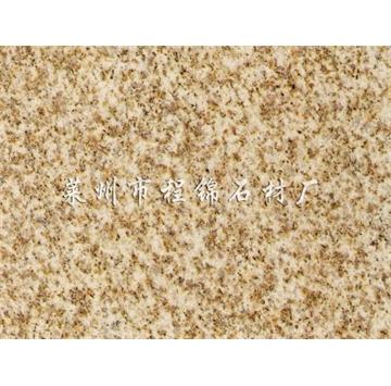 公司主营黄金麻 山东白麻 晶白玉 樱花红 莱州青 石材异型 山东黄麻等产品。