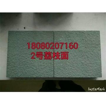 四川青石2号荔枝面