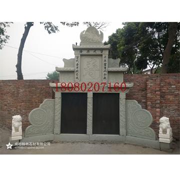 四川青石墓碑