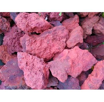 海南火山岩