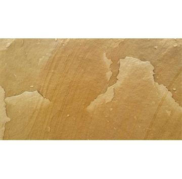 黃木紋砂巖