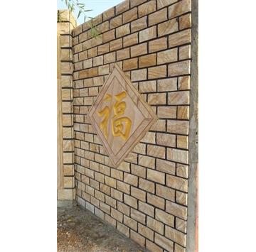 黄木纹砂岩板材,厂家直销