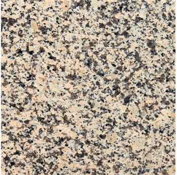 奇台县鑫磊石材有限责任公司成立于2008年。常年生产产品:卡拉麦里金,棕钻,自有大型矿山!
