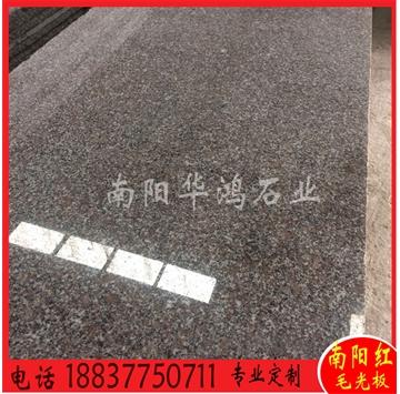 南阳红花岗岩石材光面大理石工程外挂石材工厂价