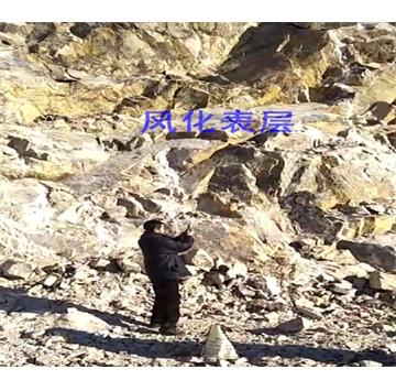 契丹红矿山