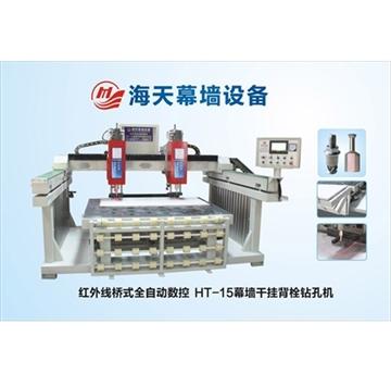 HT-15干挂背栓钻孔机