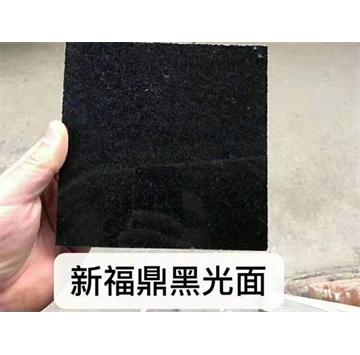 新福鼎黑石材,矿石裸露地表,呈墨黑色、色调凝重高雅,是全国罕见的高级建筑板材,属全国建筑石材基地之一,多用于室内外的装饰