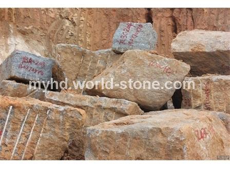 米易恒達石材廠