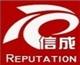 福鼎市信成石业有限公司