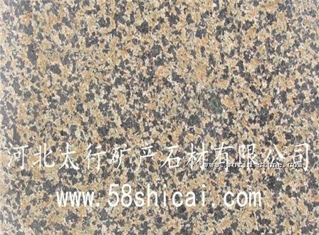 兴县红石材