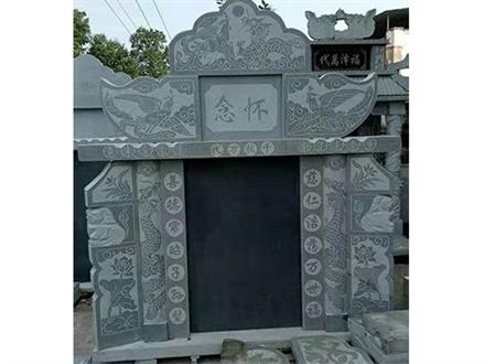 罗田芝麻灰墓碑成品