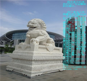 石狮子广交会