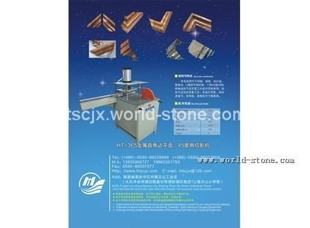 HT-365金属直角边平面45度角切割机