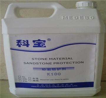 适用于砂岩、白砂岩等砂岩。防水、防污。