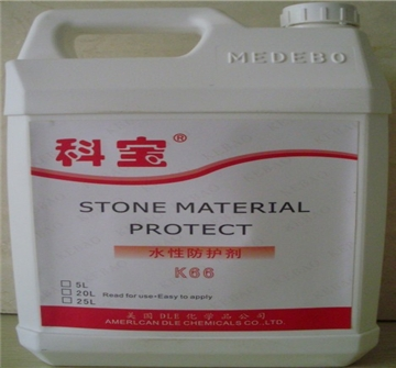 美国科宝石材水性防护剂