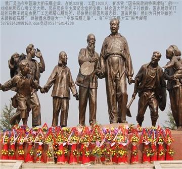 毛泽东雕像石