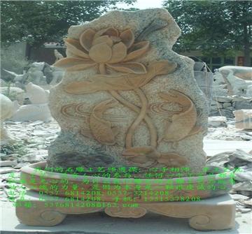 石雕莲花 石