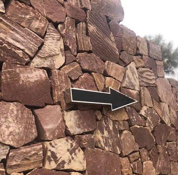河北垒墙石
