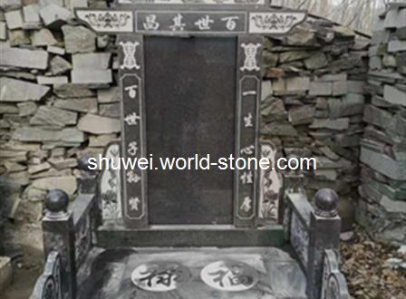 沂蒙黑墓碑