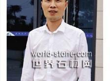 """石材企业家陈进川:创立国内首条石材专列,""""铁水联运""""再降成本"""