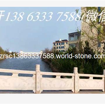 五莲石材桥栏板