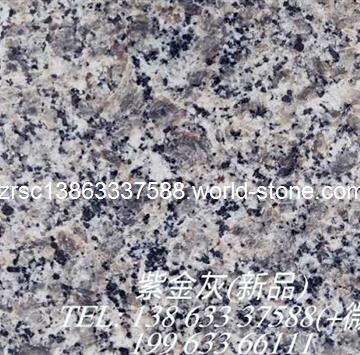 新品紫金灰,紫金灰石材