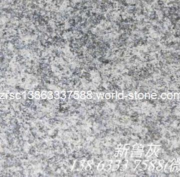 新鲁灰石材