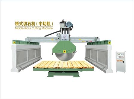 湖北省恒康机械制造有限公司专业生产高科技石材加工设备,专业制造二十年