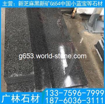 小藍寶,小藍寶g653,中國小藍寶,小蘭寶