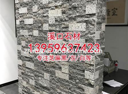 黑洞石價格火山巖石磚外墻裝飾廠家批發