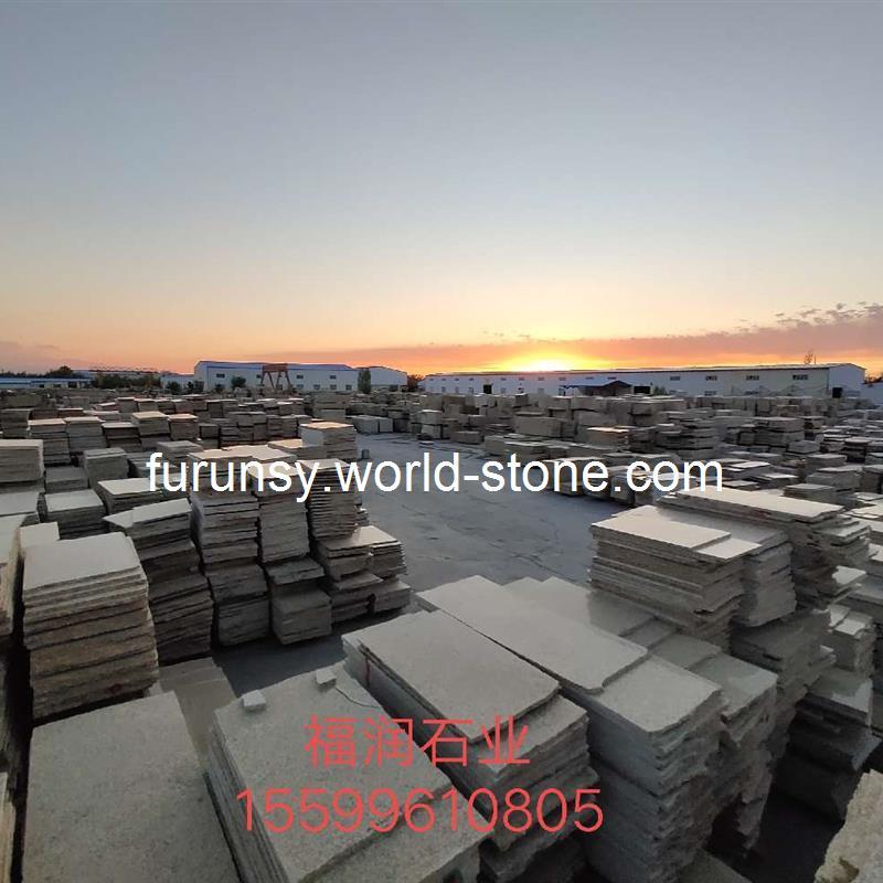 福润石业工厂