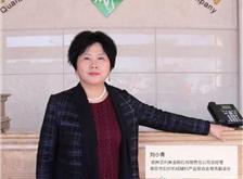 常務副會長劉小青:突破金剛石用途,開啟石材機械輔料的跨界之路