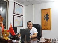 博顺石业王伟博:立足水头,为企业开辟新天地并一步步壮大