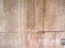 養護篇:關于石材銹斑你知道多少?
