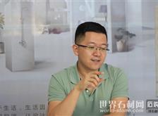 訪簡·梵高巖板企業創始人王金順:深耕石材,掘商機進軍巖板市場