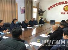河南郟縣召開礦山治理生態修復區域補植補造工作推進會,強化礦山生態治理