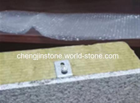 石材保温一体