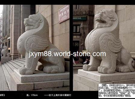 上海中国银行石雕