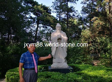 清华大学石雕孔子像